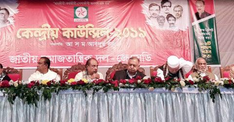 রাজনৈতিক সংকট উত্তরণে আন্দোলনের বিকল্প নেই, বললেন ফখরুল