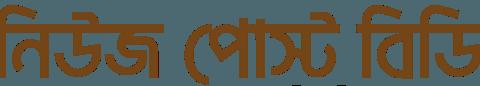 যুব বিশ্বকাপ বিজয়ের আনন্দে প্রধানমন্ত্রীর কাছে ছুটি চেয়েছিলেন মন্ত্রীরা