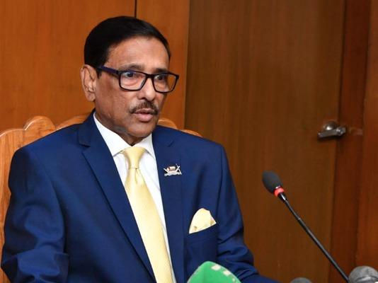 জনগণের সম্পদ লুন্ঠনকারি রাজনৈতিক দল বিএনপি : ওবায়দুল কাদের