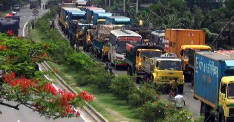 ঢাকা-চট্টগ্রাম মহাসড়কের ১০ কিমি যানজট